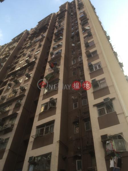 Fung Cheung Building (Fung Cheung Building) Tsz Wan Shan 搵地(OneDay)(4)