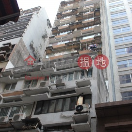 Wallock Mansion,Sheung Wan,