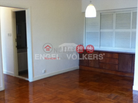 2 Bedroom Flat for Sale in Central Mid Levels|Robinson Heights(Robinson Heights)Sales Listings (EVHK39038)_0
