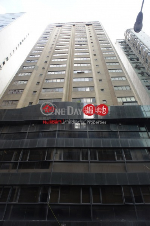 Workingfield Commercial Building Wan Chai DistrictWorkingfield Commercial Building(Workingfield Commercial Building)Rental Listings (hopsz-03496)_0
