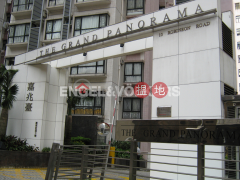 3 Bedroom Family Flat for Rent in Mid Levels West|The Grand Panorama(The Grand Panorama)Rental Listings (EVHK89535)_0