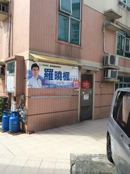 泮涌162號 (No 162 Pan Chung) 大埔|搵地(OneDay)(3)