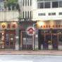 奕蔭街11號 (11 Yik Yam Street) 灣仔區|搵地(OneDay)(5)