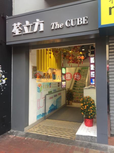 荃立方 (The Cube) 荃灣東|搵地(OneDay)(3)