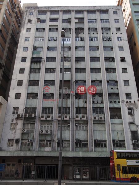 勝利工業大廈 南區勝利工廠大廈(Victory Factory Building)出租樓盤 (info@-04050)