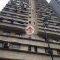 新英大廈 (Sun Ying Building) 灣仔英皇道43-45號|- 搵地(OneDay)(1)