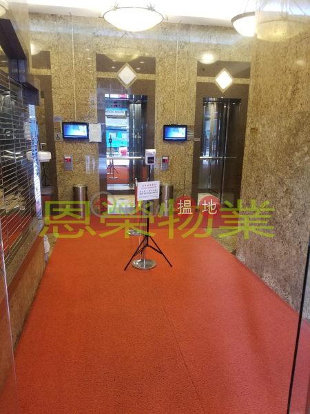 Progress Commercial Building, Low, Office / Commercial Property Rental Listings HK$ 18,000/ month
