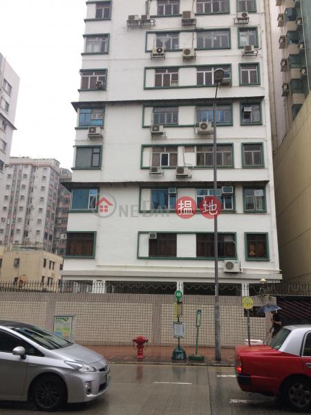 MAISON DE LUXE (MAISON DE LUXE) Kowloon City|搵地(OneDay)(2)