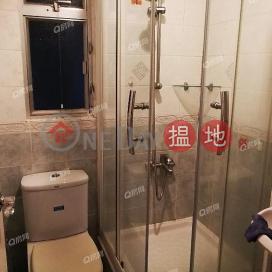 Block 8 Yat Wah Mansion Sites B Lei King Wan | 3 bedroom Low Floor Flat for Sale|Block 8 Yat Wah Mansion Sites B Lei King Wan(Block 8 Yat Wah Mansion Sites B Lei King Wan)Sales Listings (QFANG-S84575)_0
