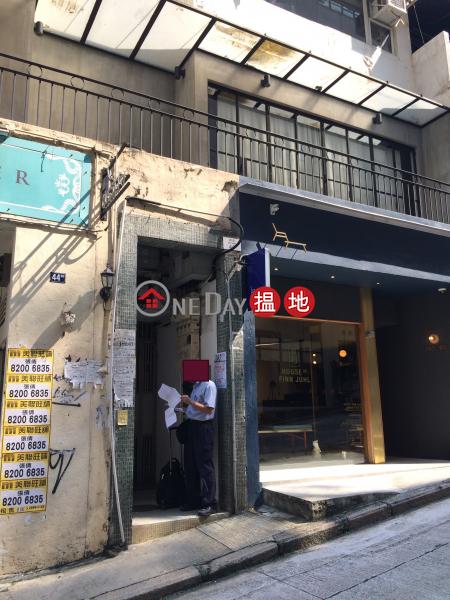 44-46 Sai Street (44-46 Sai Street) Soho|搵地(OneDay)(2)