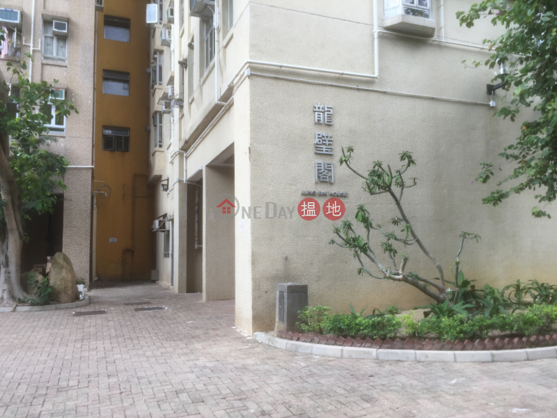Lung Bik House (Block F),Lung Poon Court (Lung Bik House (Block F),Lung Poon Court) Diamond Hill|搵地(OneDay)(4)