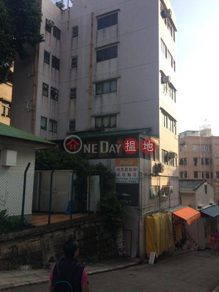 彭發樓 (Pang Fat Lau) 赤柱|搵地(OneDay)(1)