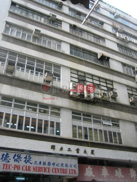 Kinglet Industrial Building, Kinglet Industrial Building 群力工業大廈 Rental Listings   Sha Tin (andy.-05246)