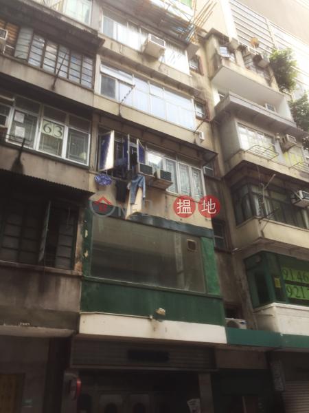 28 Yiu Wa Street (28 Yiu Wa Street) Causeway Bay|搵地(OneDay)(1)