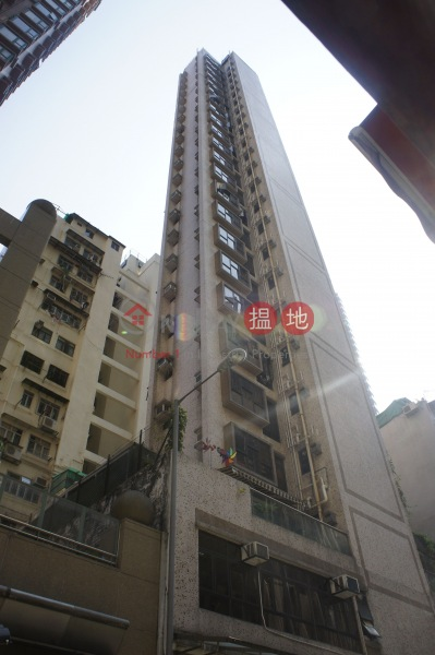 Chi Ping Building (Chi Ping Building) Kennedy Town|搵地(OneDay)(2)