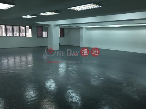 成業工業大廈|觀塘區成業工業大廈(Shing Yip Industrial Building)出租樓盤 (greyj-03468)_0