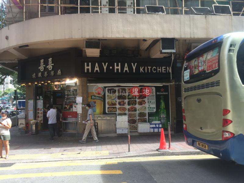 Hay Wah Building Block B (Hay Wah Building Block B) Wan Chai|搵地(OneDay)(4)