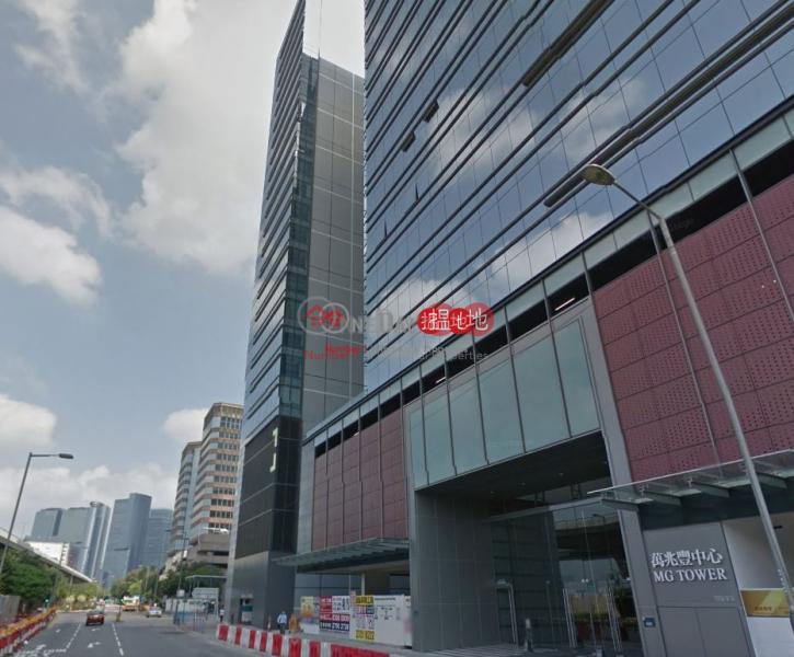 萬兆豐中心|觀塘區萬兆豐中心(MG Tower)出租樓盤 (lcpc7-05900)