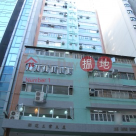 Joint Venture Factory Building,Kwun Tong, Kowloon