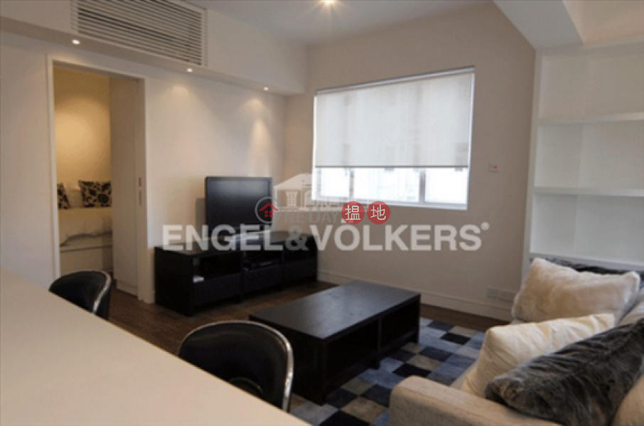 大安臺 8 號|請選擇住宅出售樓盤HK$ 900萬