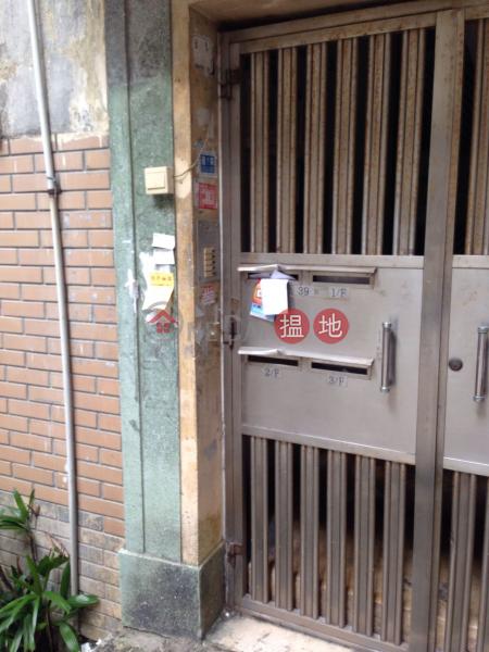 39 Ming Yuen Western Street (39 Ming Yuen Western Street) North Point|搵地(OneDay)(2)