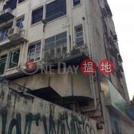 61 Yi Chun Street|宜春街61號