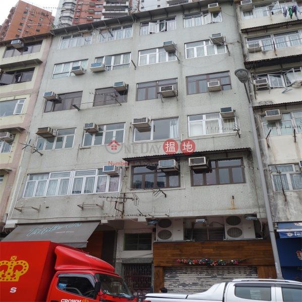 128-130 Tung Lo Wan Road (128-130 Tung Lo Wan Road) Tin Hau 搵地(OneDay)(4)