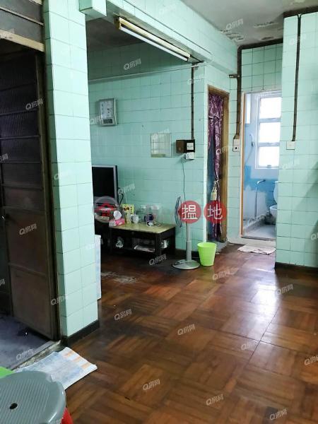 Ho King Building | 2 bedroom Low Floor Flat for Sale 10-28 Hop Yick Road | Yuen Long, Hong Kong | Sales, HK$ 3.6M