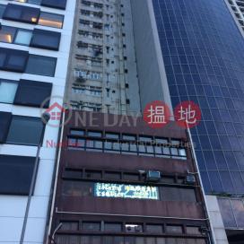 Hing Tai Building|興泰大廈