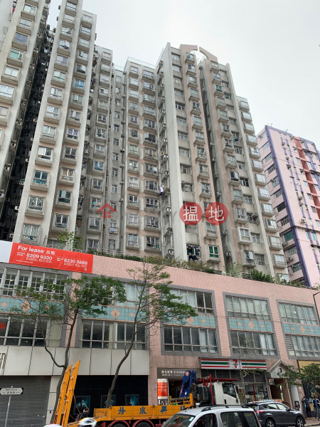 Block 3 Sunshine Plaza (Block 3 Sunshine Plaza) Hung Hom|搵地(OneDay)(2)