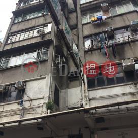 23-25 Ning Po Street,Jordan, Kowloon