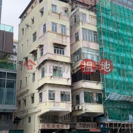 179 KOWLOON CITY ROAD,To Kwa Wan, Kowloon