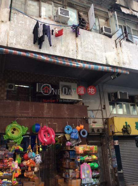 佳成大廈 (Kai Sing Building) 深水埗|搵地(OneDay)(2)