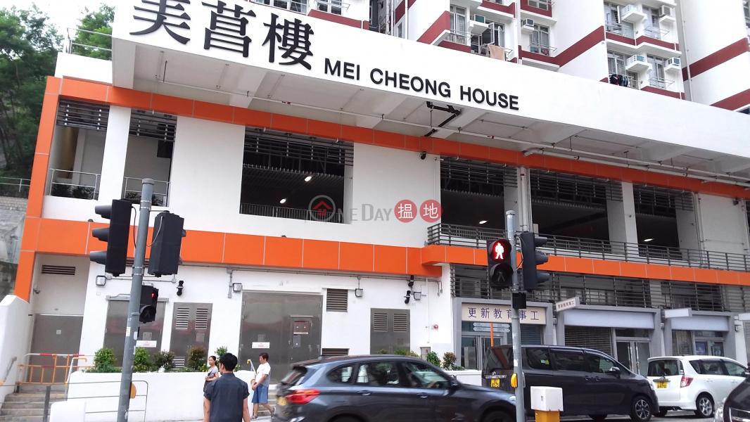 Mei Cheong House, Shek Kip Mei Estate (Mei Cheong House, Shek Kip Mei Estate) Shek Kip Mei|搵地(OneDay)(1)