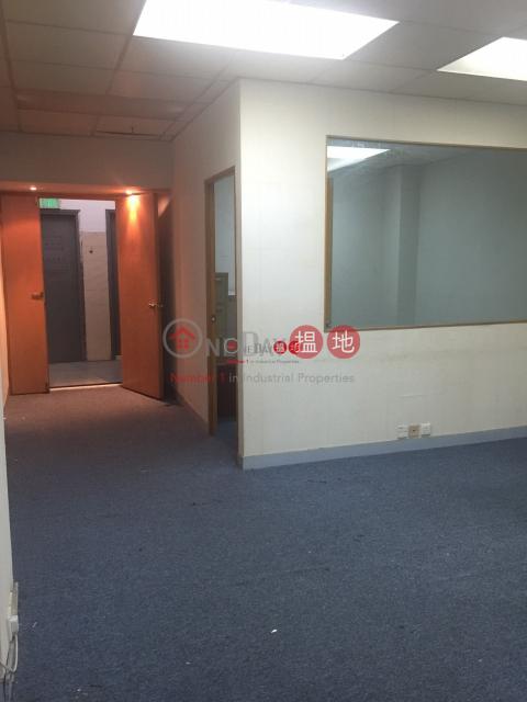 Wah Lok Industrial Centre Sha TinWah Lok Industrial Centre(Wah Lok Industrial Centre)Rental Listings (newpo-03694)_0