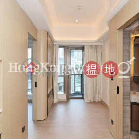 1 Bed Unit for Rent at Townplace Soho|Western DistrictTownplace Soho(Townplace Soho)Rental Listings (Proway-LID181117R)_0