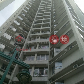 South Horizons Phase 2 Yee Wan Court Block 15,Ap Lei Chau, Hong Kong Island