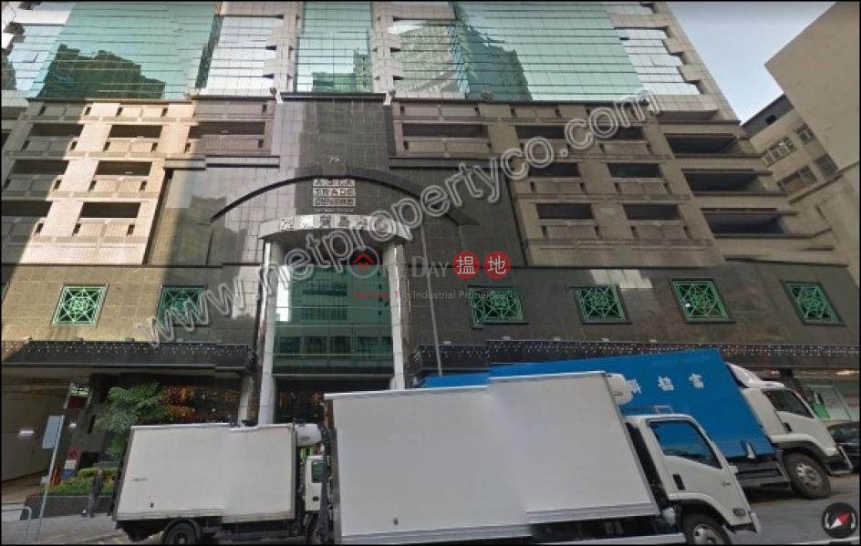 亞洲貿易中心高層寫字樓/工商樓盤 出租樓盤HK$ 7,300/ 月