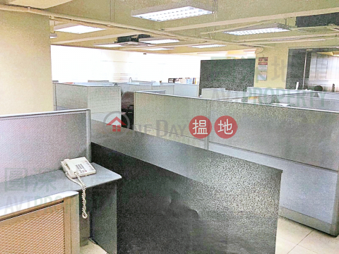 Best price for sell, With decorated, Suit for any|Dragon Industrial Building(Dragon Industrial Building)Sales Listings (MABEL-7597990051)_0