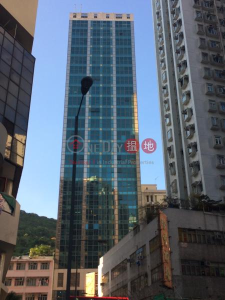 裕輝商業中心 (Yue Fai Commercial Centre) 香港仔|搵地(OneDay)(1)