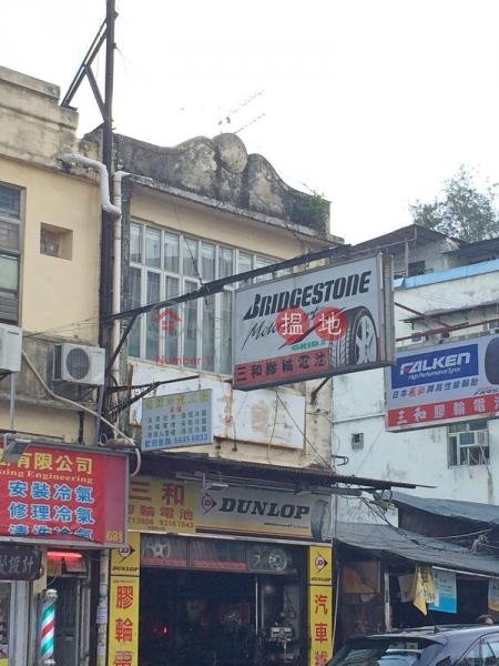 新豐路66號 (San Fung Avenue 66) 上水|搵地(OneDay)(3)