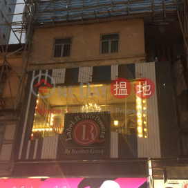 49 Chung On Street|眾安街49號