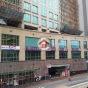 新領域廣場 (Grand City Plaza) 荃灣西樓角路1號|- 搵地(OneDay)(2)