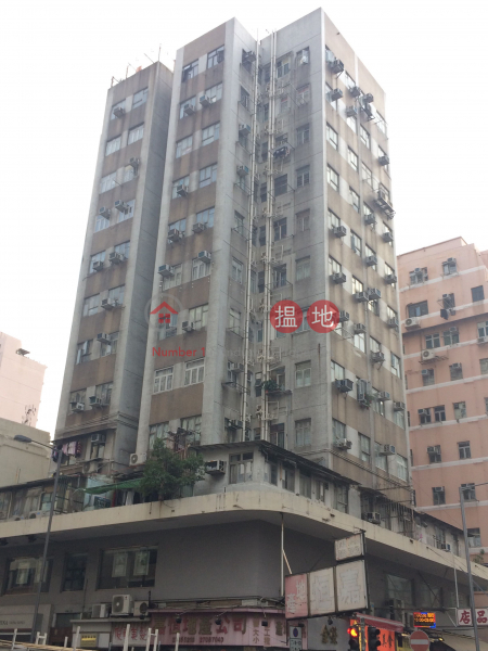 On Ning Building (On Ning Building) Sham Shui Po|搵地(OneDay)(1)