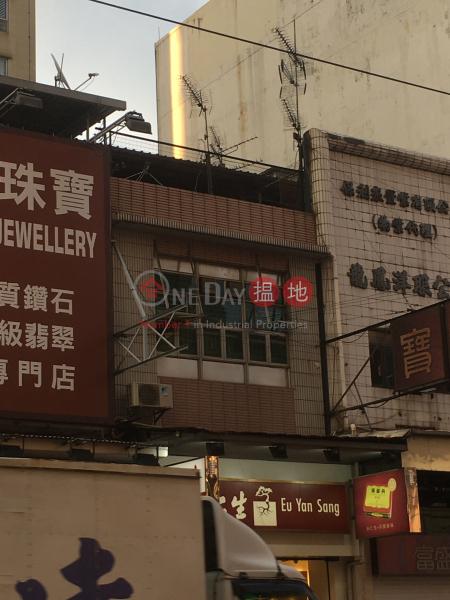 青山公路元朗段137號 (137 Castle Peak Road Yuen Long) 元朗|搵地(OneDay)(1)