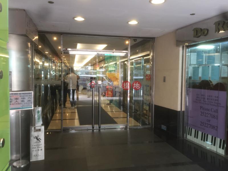 Universal Trade Centre (Universal Trade Centre) Central|搵地(OneDay)(1)