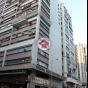 昌盛工業大廈 (Cheong Shing Industrial Building) 油尖旺合桃街17號|- 搵地(OneDay)(3)