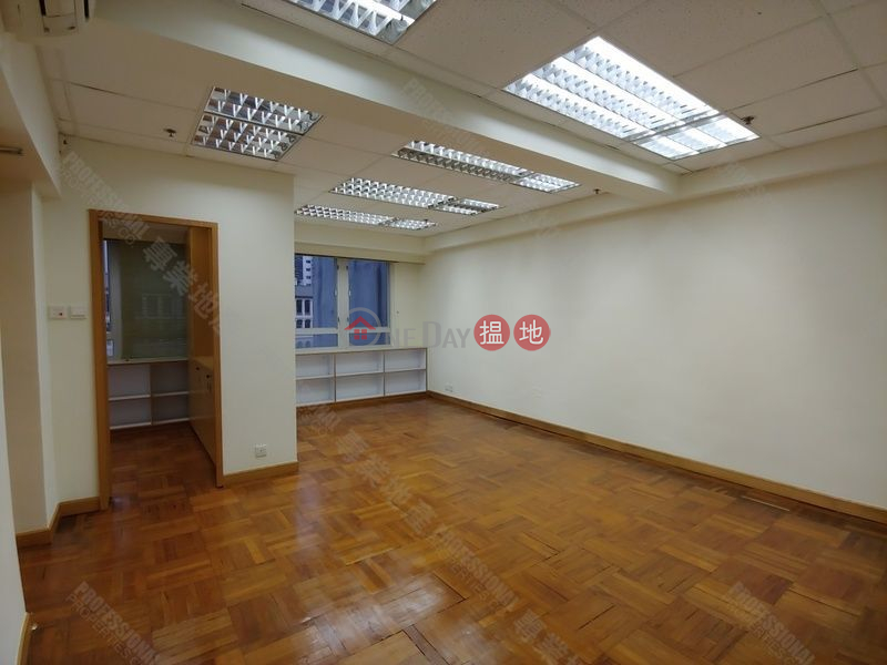 Property Search Hong Kong | OneDay | Office / Commercial Property | Rental Listings, CARFIELD COMMERCIAL BUILDING