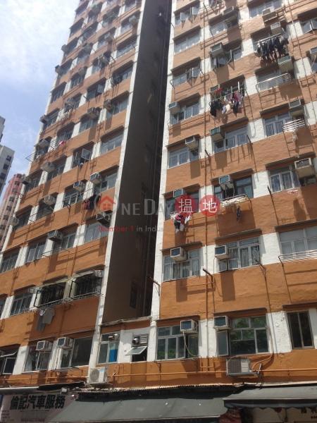鴻利大廈 (Hung Lee Building) 筲箕灣|搵地(OneDay)(4)