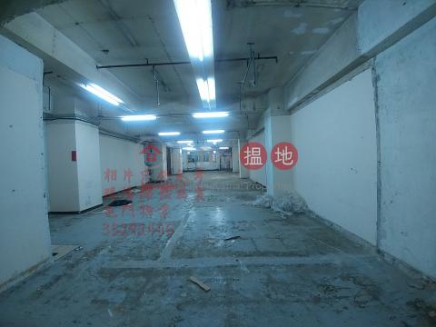 Self Usage loadbay Warehouse Tuen MunTung Ming Industrial Building(Tung Ming Industrial Building)Rental Listings (TUENM-8075452202)_0